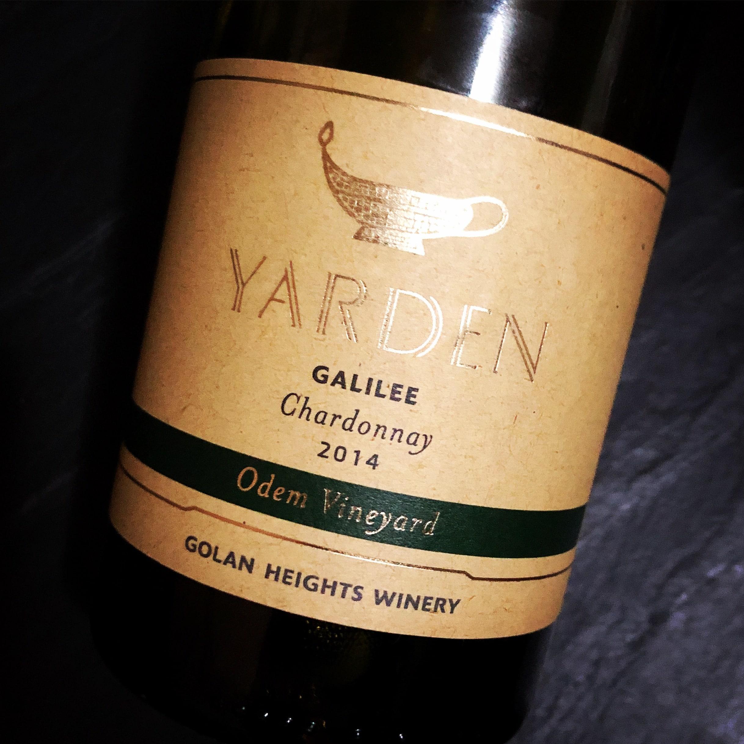 Yarden Odem Organic Vineyard Chardonnay 2014