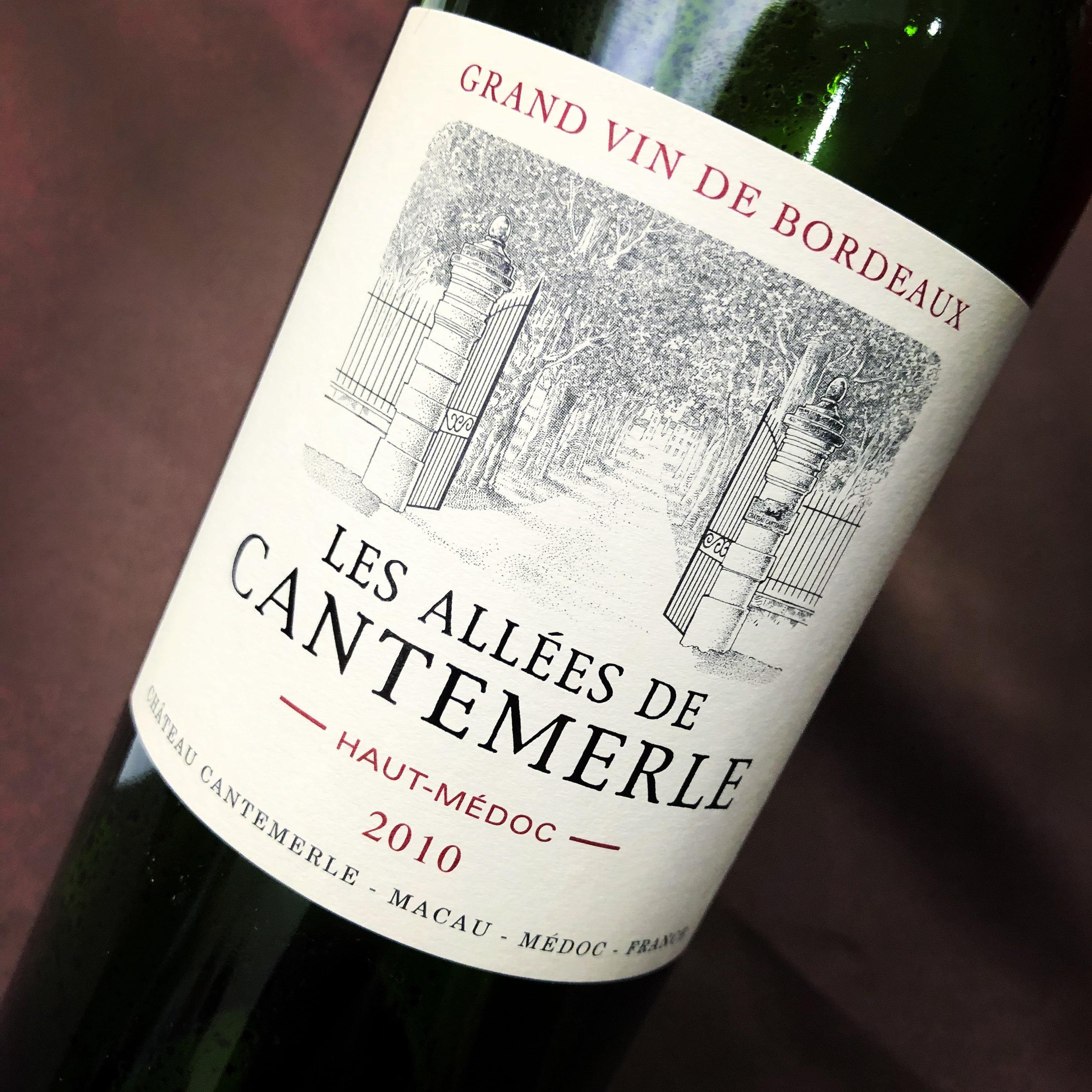 Château Cantemerle Les Allées de Cantemerle 2010