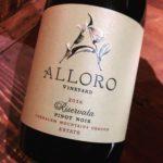 Alloro Vineyard Riservata Pinot Noir 2016